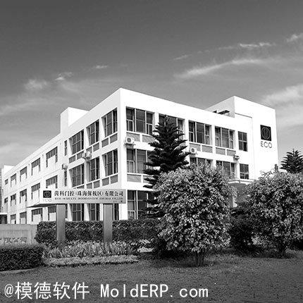 茵科门控(珠海保税区)有限公司